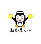 ふきだしスタンプ「ペンギンのペペ 3」(個別スタンプ:24)