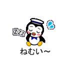 ふきだしスタンプ「ペンギンのペペ 3」(個別スタンプ:25)