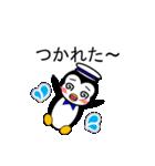 ふきだしスタンプ「ペンギンのペペ 3」(個別スタンプ:26)