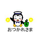 ふきだしスタンプ「ペンギンのペペ 3」(個別スタンプ:27)