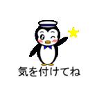 ふきだしスタンプ「ペンギンのペペ 3」(個別スタンプ:28)