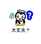 ふきだしスタンプ「ペンギンのペペ 3」(個別スタンプ:29)