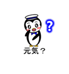 ふきだしスタンプ「ペンギンのペペ 3」(個別スタンプ:31)