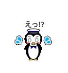 ふきだしスタンプ「ペンギンのペペ 3」(個別スタンプ:33)