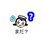 ふきだしスタンプ「ペンギンのペペ 3」(個別スタンプ:35)