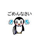 ふきだしスタンプ「ペンギンのペペ 3」(個別スタンプ:36)