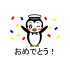 ふきだしスタンプ「ペンギンのペペ 3」(個別スタンプ:37)