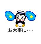 ふきだしスタンプ「ペンギンのペペ 3」(個別スタンプ:38)