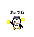 ふきだしスタンプ「ペンギンのペペ 3」(個別スタンプ:39)