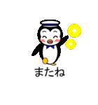 ふきだしスタンプ「ペンギンのペペ 3」(個別スタンプ:40)