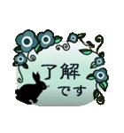 オトナ❤カワイイスタンプ ~シルエット編~(個別スタンプ:13)