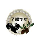 オトナ❤カワイイスタンプ ~シルエット編~(個別スタンプ:14)