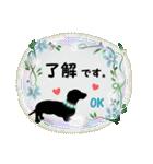 オトナ❤カワイイスタンプ ~シルエット編~(個別スタンプ:15)