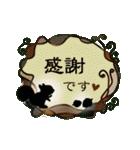 オトナ❤カワイイスタンプ ~シルエット編~(個別スタンプ:21)