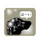 オトナ❤カワイイスタンプ ~シルエット編~(個別スタンプ:23)