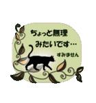 オトナ❤カワイイスタンプ ~シルエット編~(個別スタンプ:29)