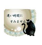 オトナ❤カワイイスタンプ ~シルエット編~