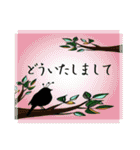 オトナ❤カワイイスタンプ ~シルエット編~(個別スタンプ:35)