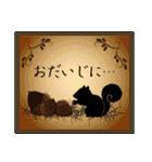 オトナ❤カワイイスタンプ ~シルエット編~(個別スタンプ:36)