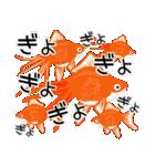 【動かない】ゆるい動物達(個別スタンプ:29)