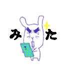 ゴルゴンゾーラ13★★brothers★★(個別スタンプ:02)