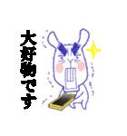ゴルゴンゾーラ13★★brothers★★(個別スタンプ:04)