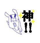 ゴルゴンゾーラ13★★brothers★★(個別スタンプ:05)