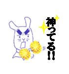 ゴルゴンゾーラ13★★brothers★★(個別スタンプ:06)