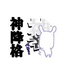 ゴルゴンゾーラ13★★brothers★★(個別スタンプ:07)