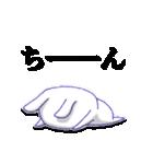 ゴルゴンゾーラ13★★brothers★★(個別スタンプ:08)