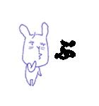 ゴルゴンゾーラ13★★brothers★★(個別スタンプ:09)