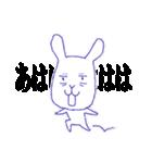 ゴルゴンゾーラ13★★brothers★★(個別スタンプ:12)