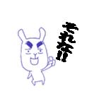 ゴルゴンゾーラ13★★brothers★★(個別スタンプ:13)