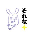 ゴルゴンゾーラ13★★brothers★★(個別スタンプ:14)