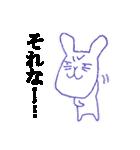 ゴルゴンゾーラ13★★brothers★★(個別スタンプ:15)