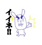 ゴルゴンゾーラ13★★brothers★★(個別スタンプ:21)