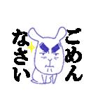 ゴルゴンゾーラ13★★brothers★★(個別スタンプ:24)