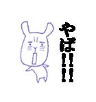 ゴルゴンゾーラ13★★brothers★★(個別スタンプ:25)
