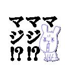 ゴルゴンゾーラ13★★brothers★★(個別スタンプ:26)