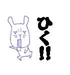 ゴルゴンゾーラ13★★brothers★★(個別スタンプ:27)