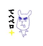ゴルゴンゾーラ13★★brothers★★(個別スタンプ:29)