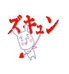ゴルゴンゾーラ13★★brothers★★(個別スタンプ:30)