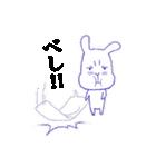 ゴルゴンゾーラ13★★brothers★★(個別スタンプ:31)