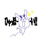 ゴルゴンゾーラ13★★brothers★★(個別スタンプ:32)