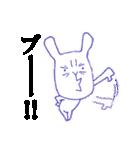 ゴルゴンゾーラ13★★brothers★★(個別スタンプ:33)
