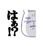 ゴルゴンゾーラ13★★brothers★★(個別スタンプ:35)
