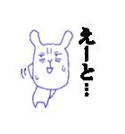 ゴルゴンゾーラ13★★brothers★★(個別スタンプ:36)