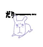 ゴルゴンゾーラ13★★brothers★★(個別スタンプ:38)