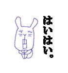 ゴルゴンゾーラ13★★brothers★★(個別スタンプ:40)