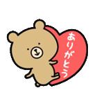 ★うーくまちゃん★(個別スタンプ:1)